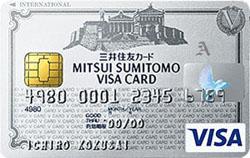 銀行系クレジットカード