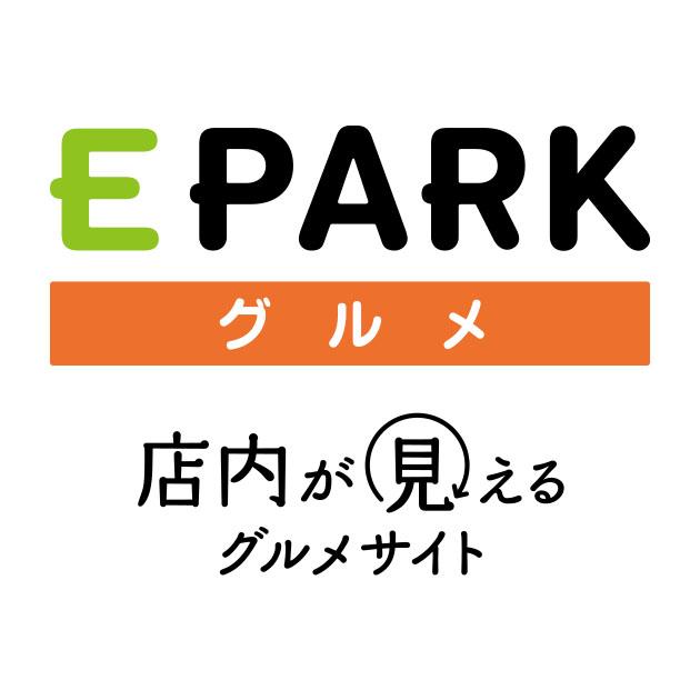 EPARKグルメ