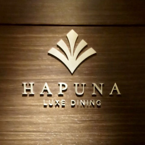 HAPUNA