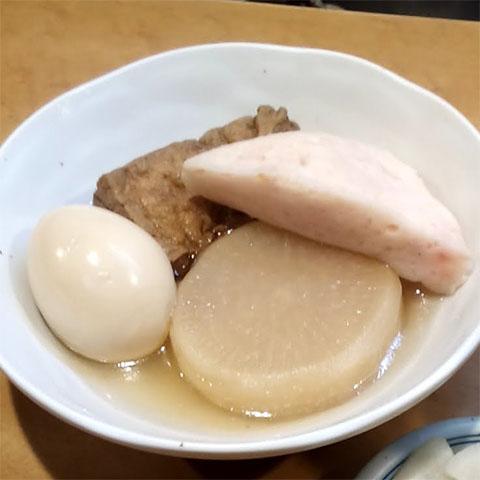 平澤かまぼこ
